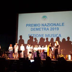 Premio DEMETRA 2019